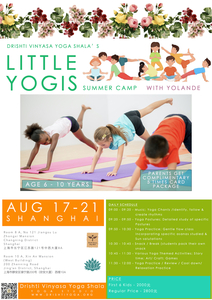 Little Yogis Summer Camp  with Yolande 17-21 Aug 2020