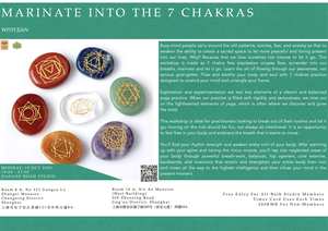 Marinate Into the 7 Chakras with Jian 19 Oct 2020