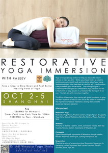 Restorative Yoga Immersion with Rajeev 2 - 5 Oct 2020
