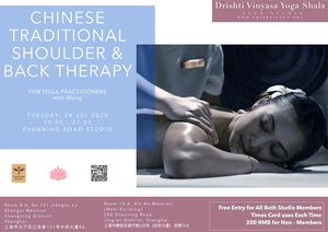 Chinese Traditional Shoulder & Back Therapy  with Wang 28 Jul 2020