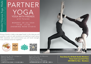 Partner Yoga - Yoga With Friends with Yolande 20 Jul 2020