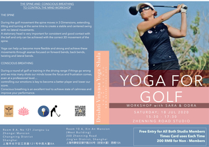 Yoga For Golf  with Sara & Odra 18 Jul 2020