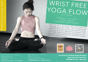 Wrist Free Yoga Flow with Beide 17 Jul 2020