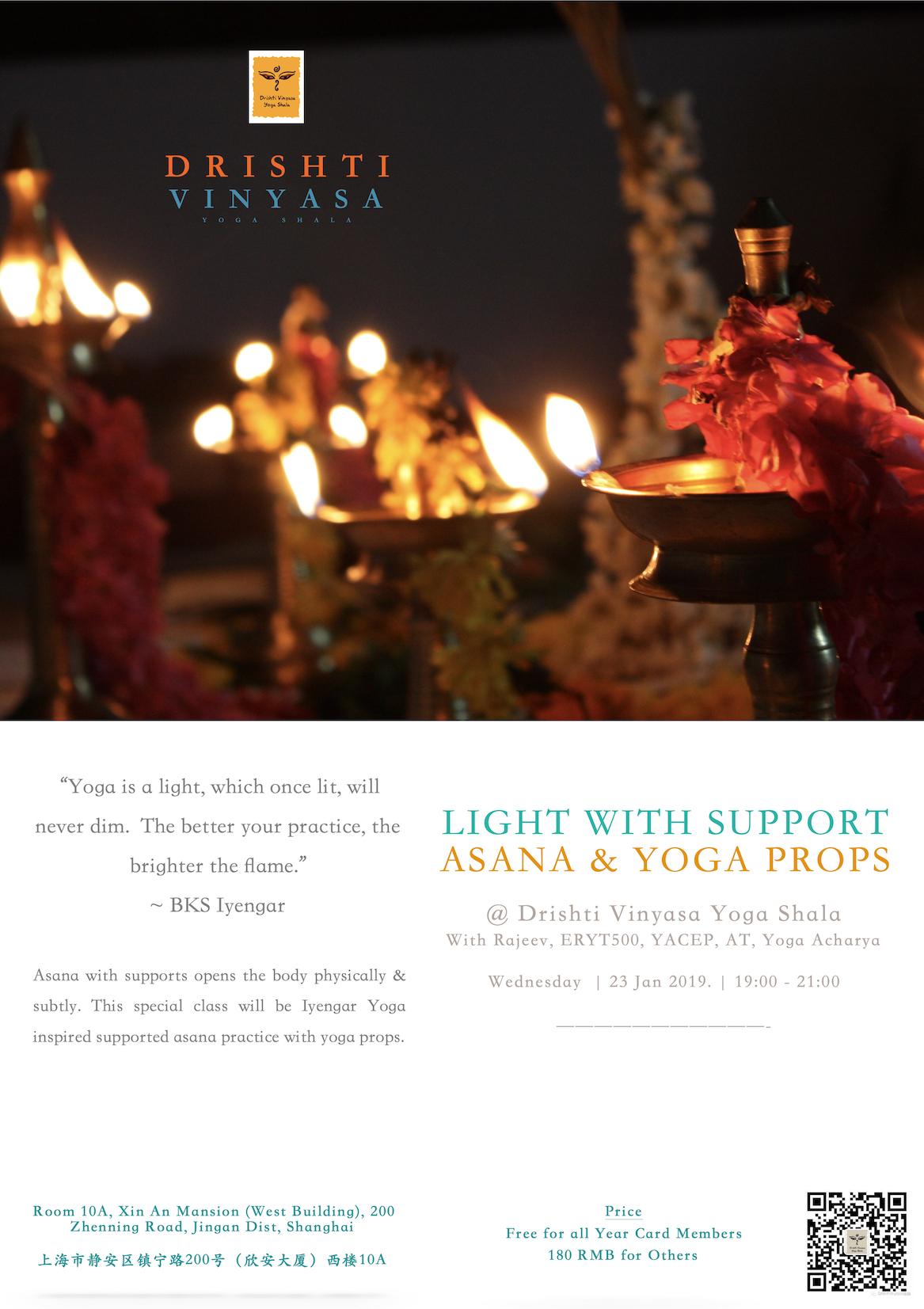 Asana Yoga Props With Rajeev